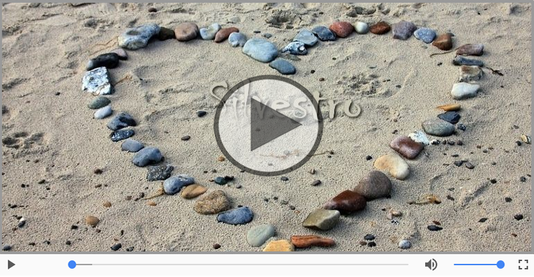Cartoline musicali d'amore - Silvestro, Sei il grande amore della mia vita!
